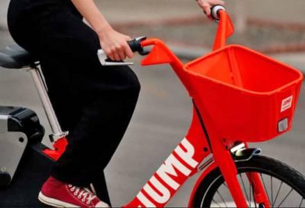 Следващото ви колело може да е от Uber