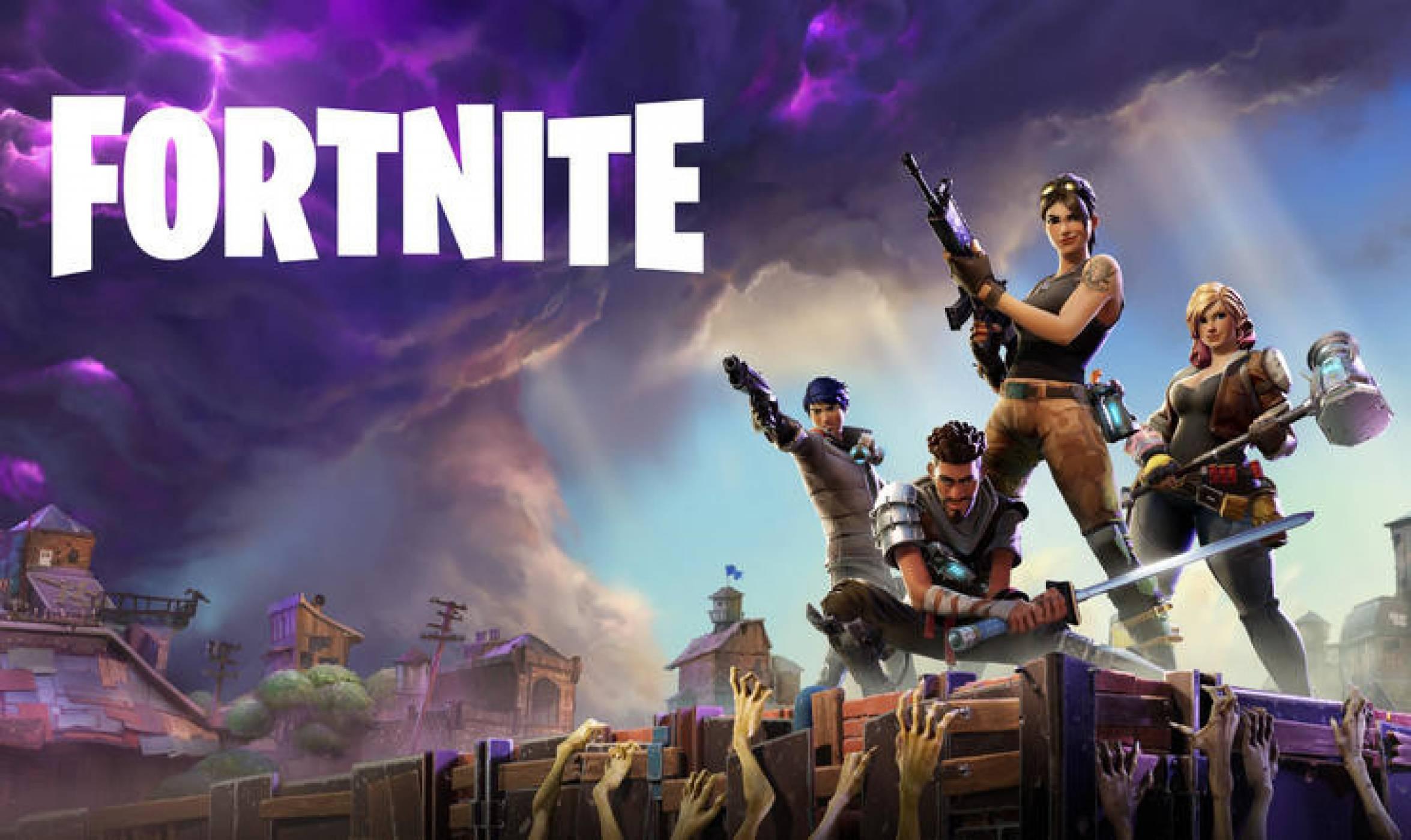 Феновете на Fortnite са бесни на Sony