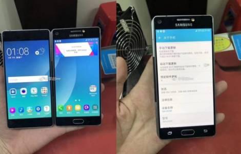 Отхвърлена версия на сгъваемия смартфон на Samsung напомня на ZTE Axon M