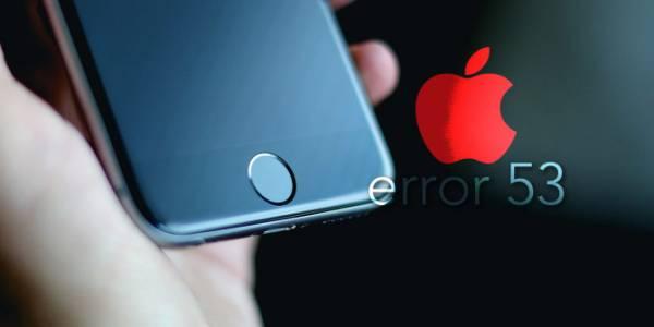 Осъдиха Apple за 6.6 милиона долара