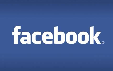 Facebook ще разработва собствени чипове