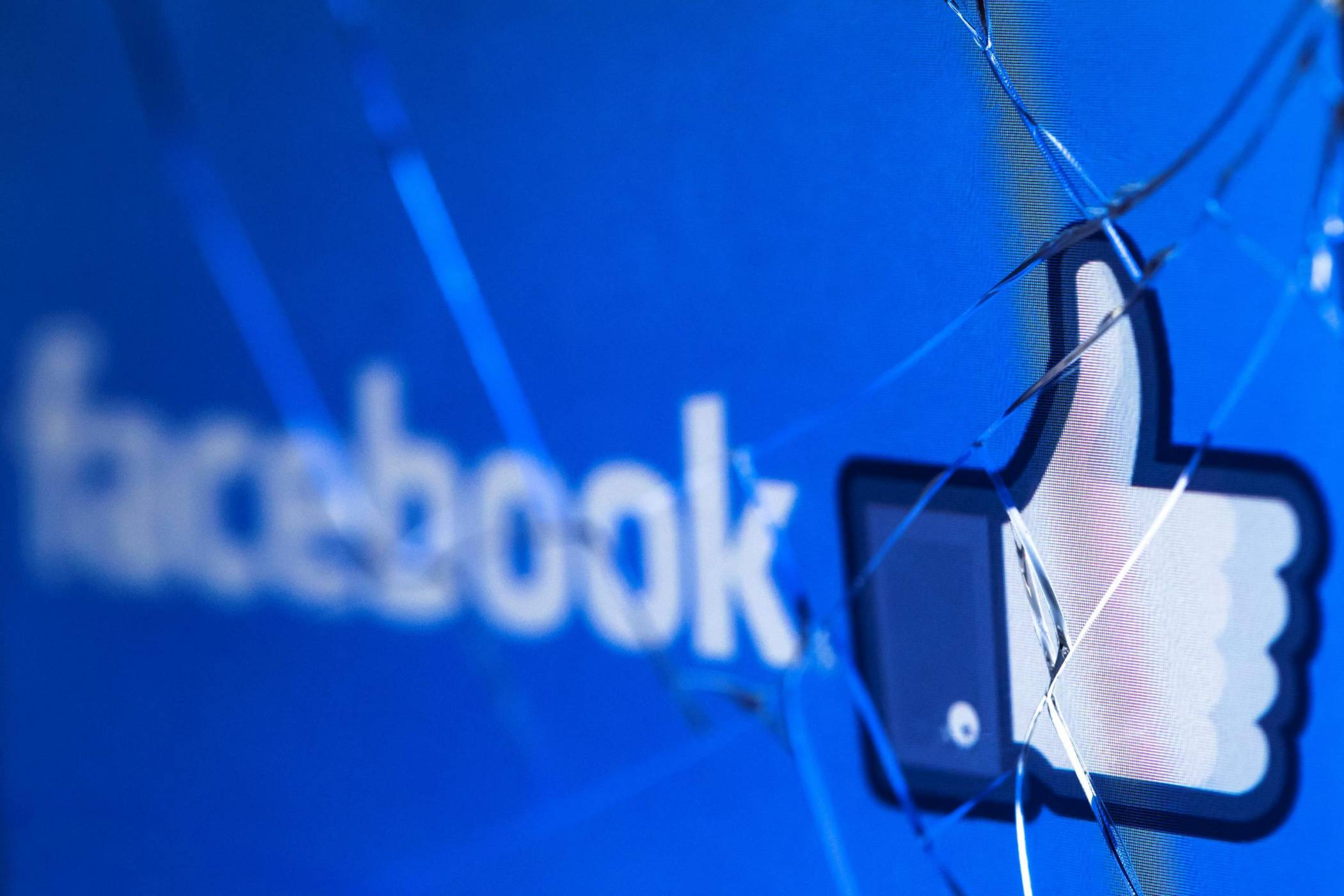Facebook загуби 146 млрд. долара за един ден на борсата