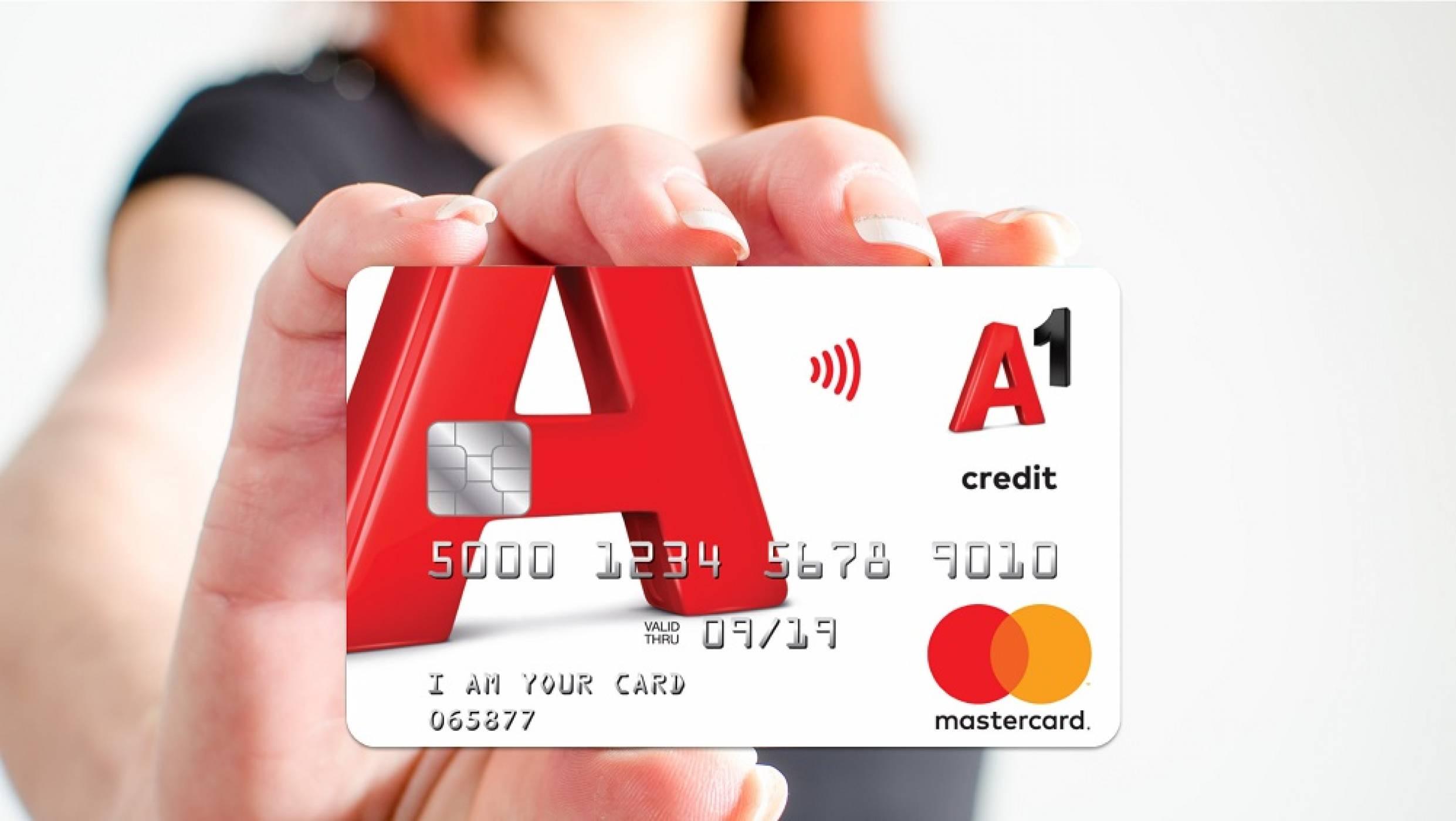 Дигитален портфейл и преференциална кредитна карта идват за абонати на A1