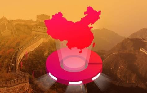 Антиимпериалистическият браузър Redcore на Пекин се оказа базиран на Chrome