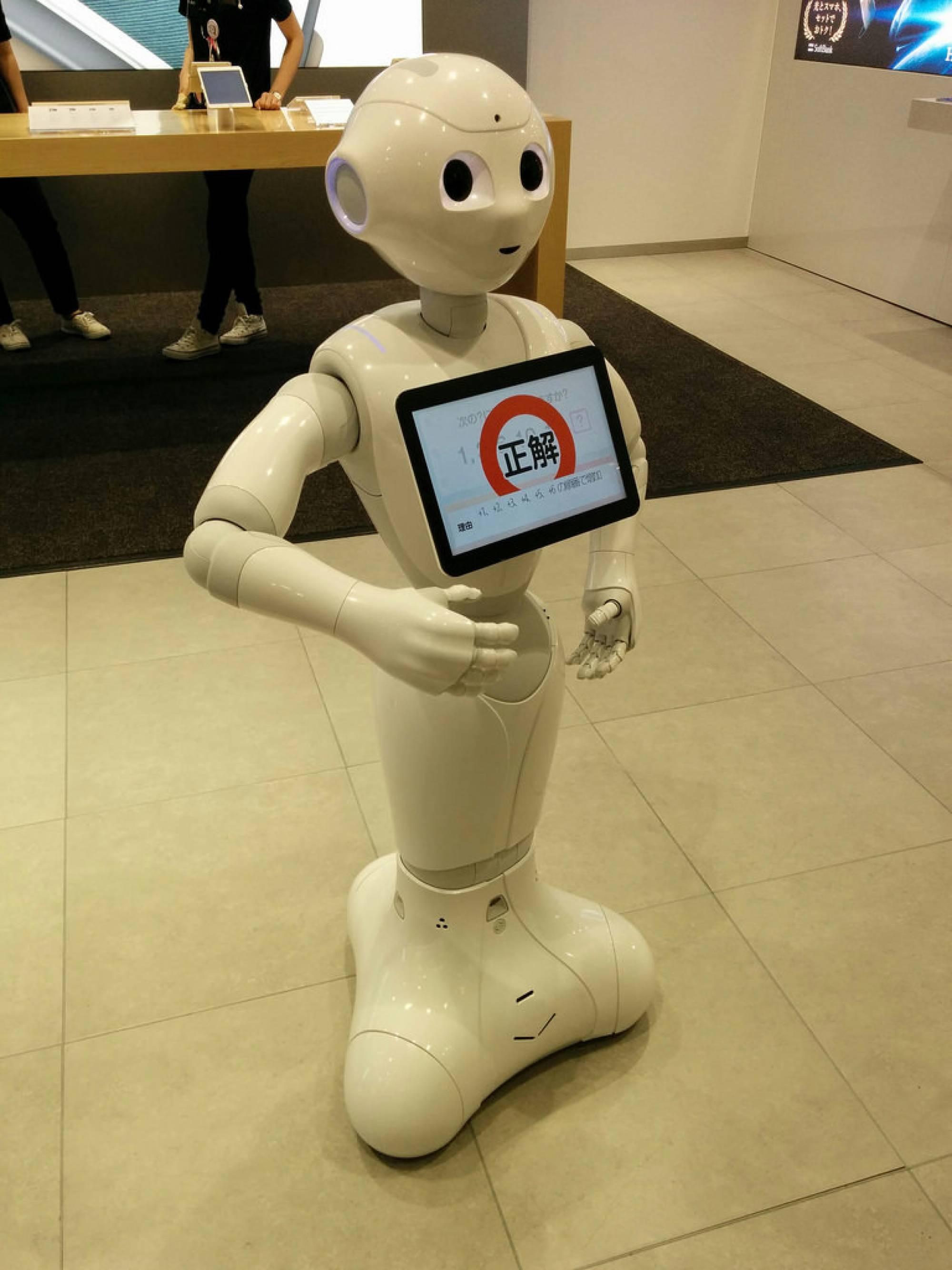 Роботът Pepper вече е по-чувствителен
