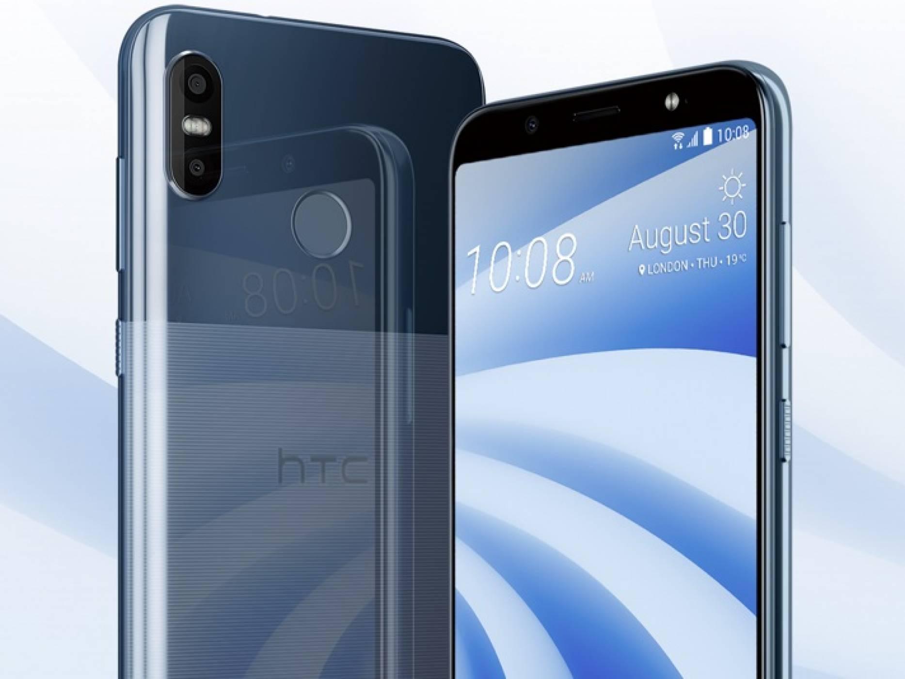 Новият HTC U12 Life идва в България през септември