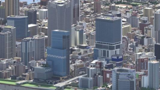Това не е снимка на японски град. Но знаете ли какво е?