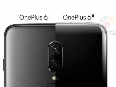 Вижте официални рекламни изображения и тийзър на предстоящия OnePlus 6T