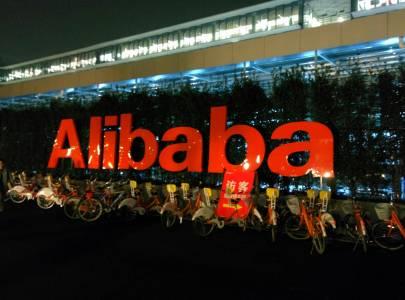 И Alibaba поглежда към автономните коли