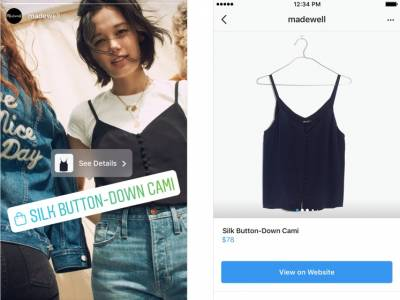 Търговията в Story-тата на Instagram официално започна