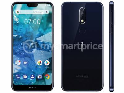 Нови изображения показват Nokia 7.1 Plus (Nokia X7) с прорез на екрана