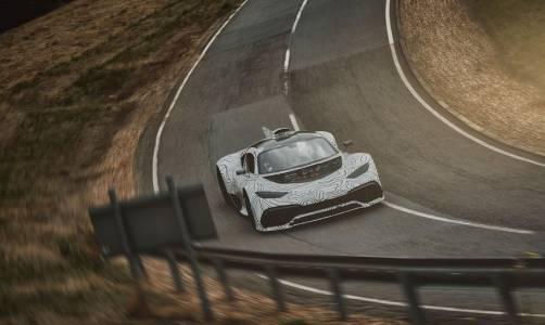 Суперколата Mercedes-AMG Project One е почти готова за пътя