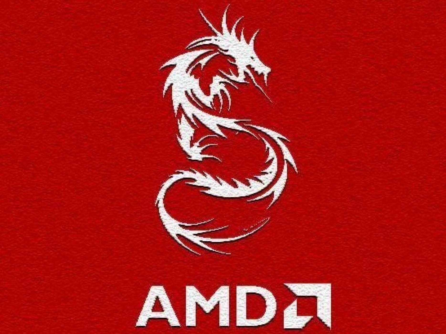 AMD може да постигне 30% пазарен дял през оставащото тримесечие