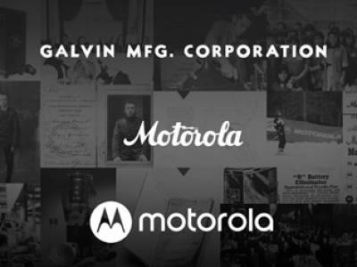 Motorola чества 90 години от създаването си с кампания в социалните мрежи