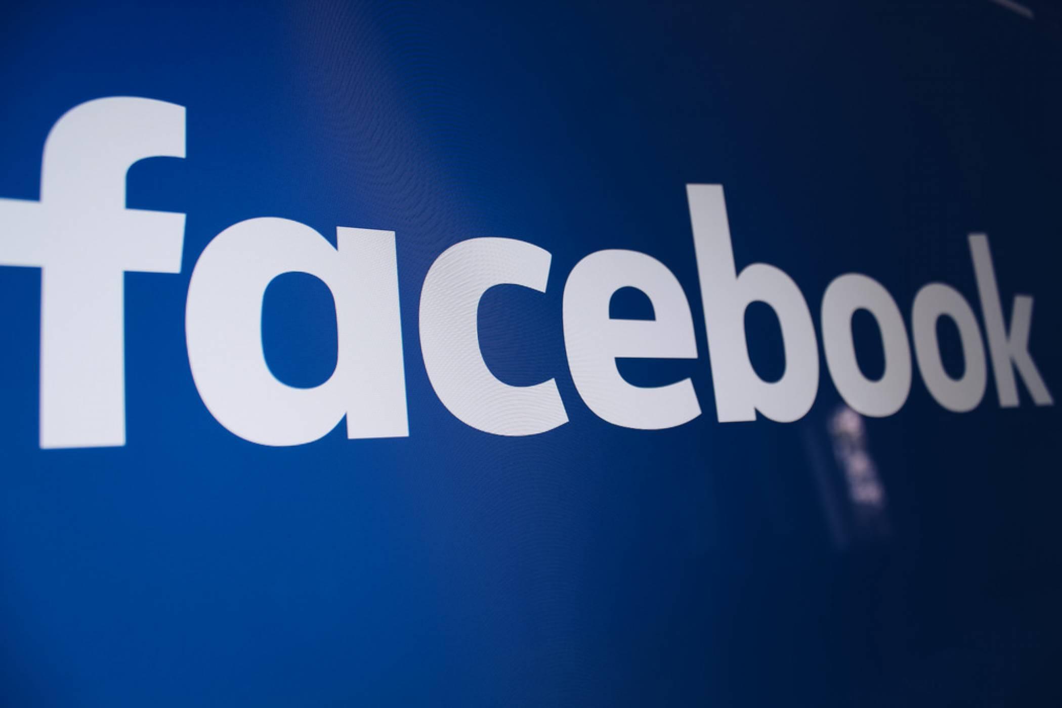 ЕС готви солена глоба от 1.6 млрд. заради последното хакване на Facebook