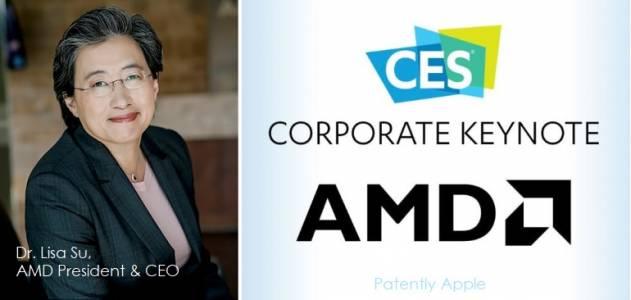 AMD ще обяви първите 7-нанометрови процесори за компютри на CES 2019