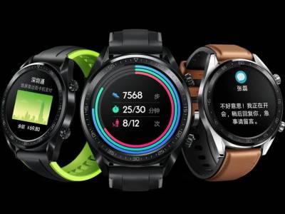 Смарт часовникът Huawei Watch GT се появи за кратко на сайта на Huawei