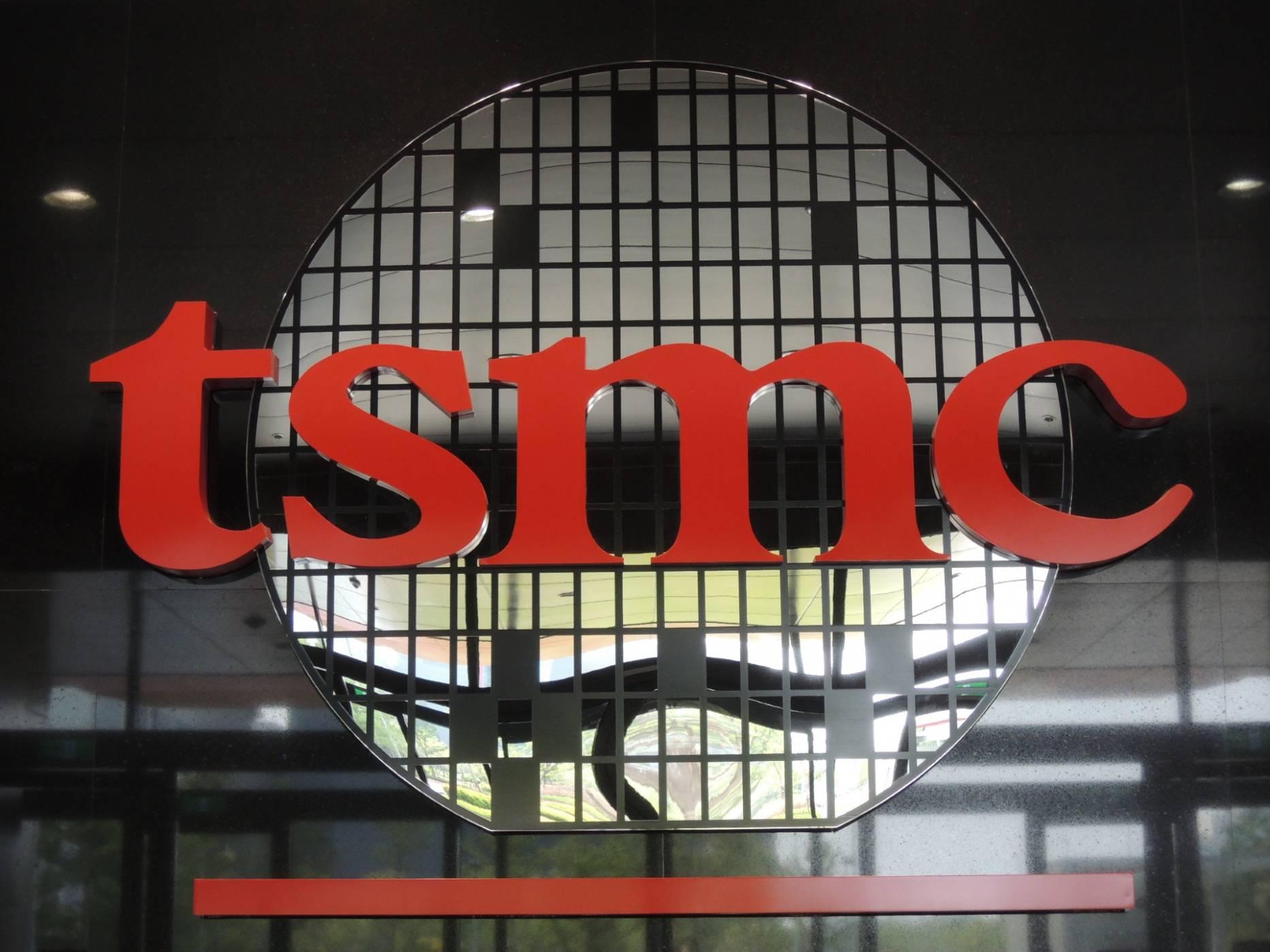 TSMC остава единствен доставчик на процесори за Apple, гони 60% пазарен дял