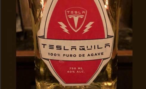 Новият продукт на Tesla е текила и не питайте защо