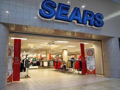 Sears: някогашният еквивалент на Amazon е пред фалит