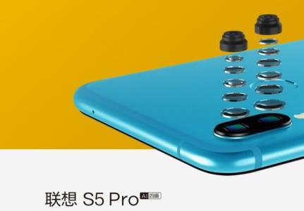 Lenovo S5 Pro: моята камера е по-голяма от твоята камера