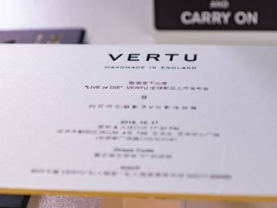Vertu се завръща днес с нови, китайски попечители