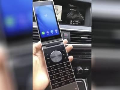 Вижте снимки на предстоящия флагмански флип-телефон на Samsung