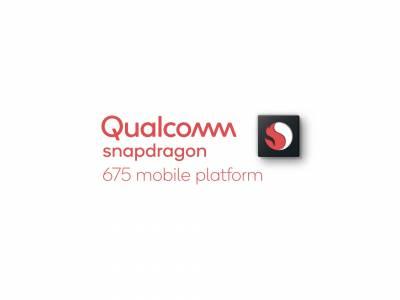 Смартфони с новия чипсет Qualcomm Snapdragon 675 ще се появят в началото на 2019 г.