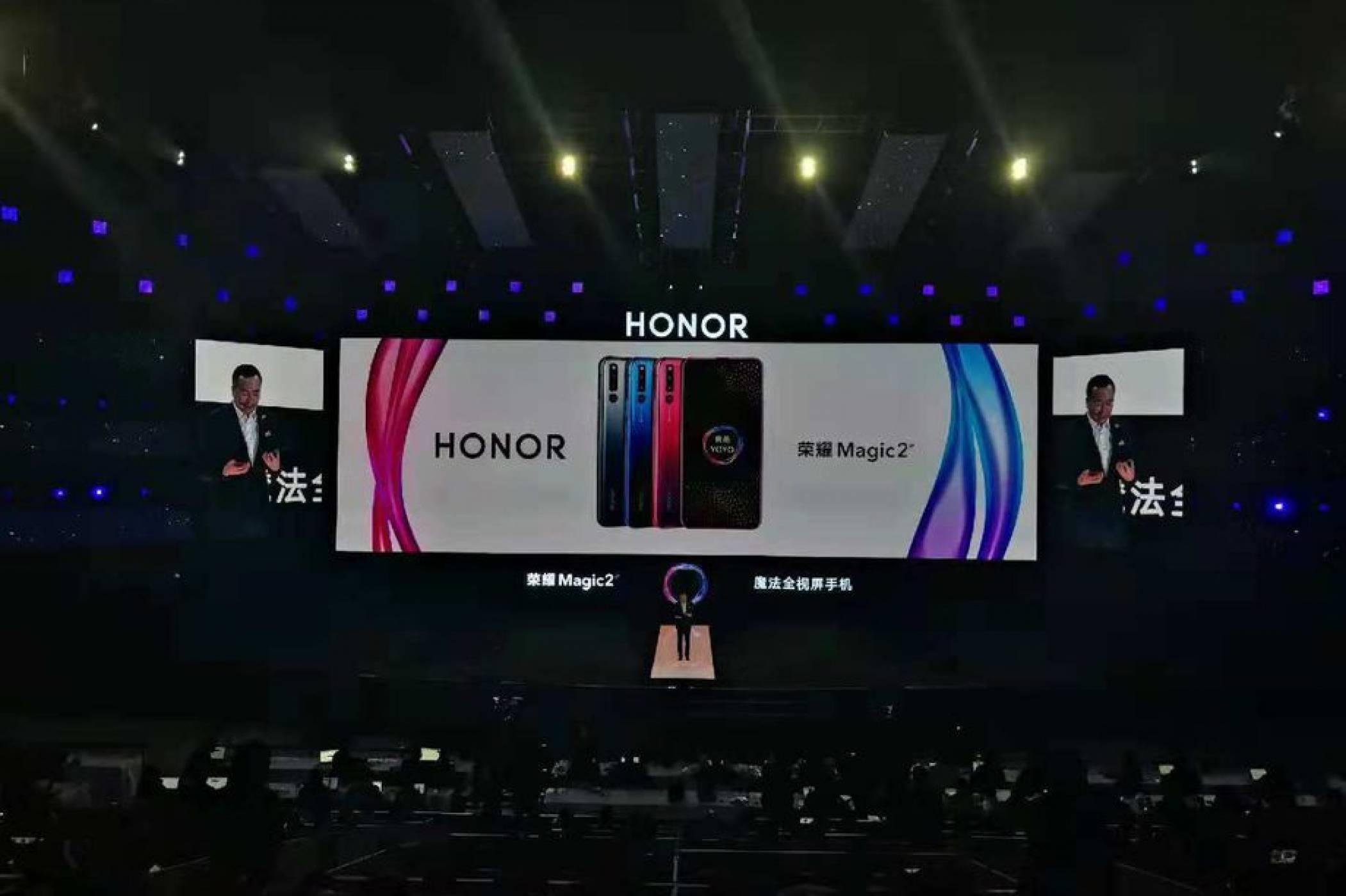 Honor Magic 2 крие селфи камерата зад плъзгащ се екран