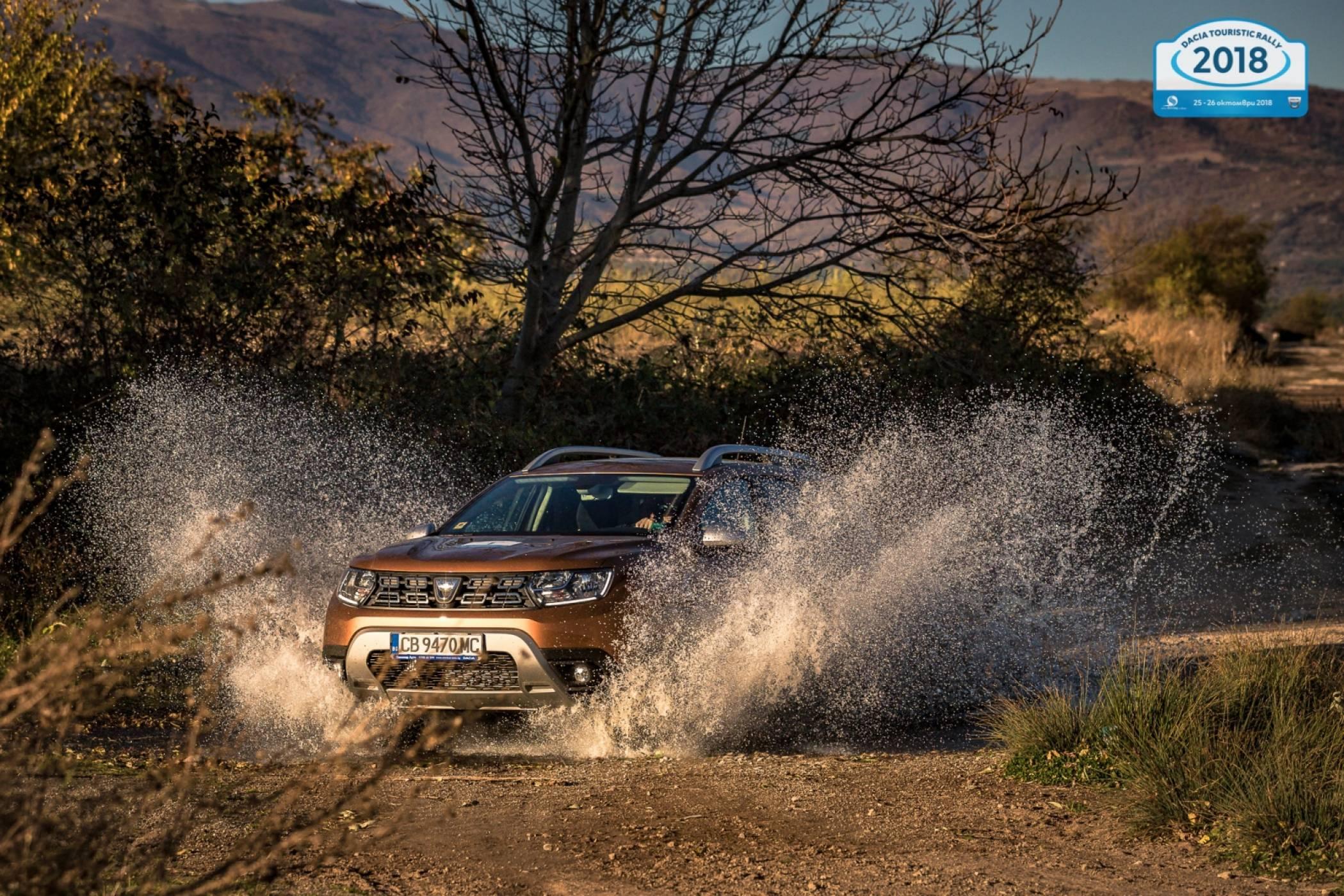 По пътя и извън него, право към върха: Dacia Touristic Rally 2018