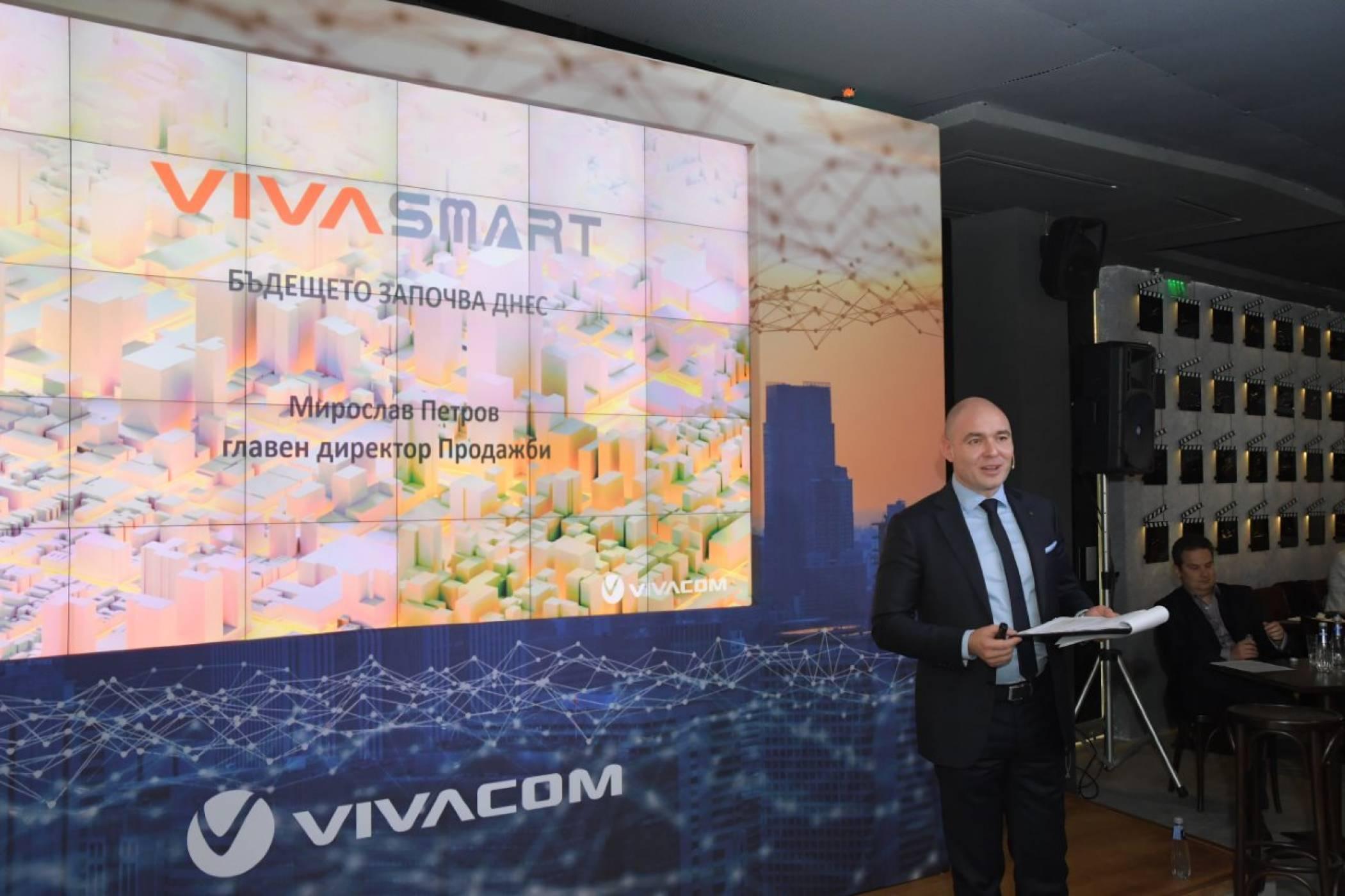 Vivacom пусна платформа за цялостни решения за Интернет на нещата