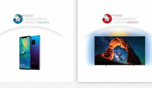 Изберете любимото си устройство, филм, игра или сериал за 2018 г. и спечелете награди (големи)