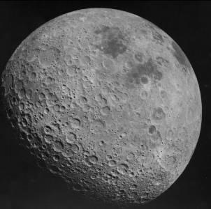 Китай ще прилуни космически апарат на тъмната страна на Луната