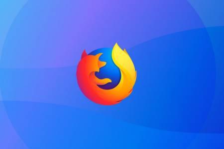 Firefox 64 е сериозен ъпдейт на популярния браузър