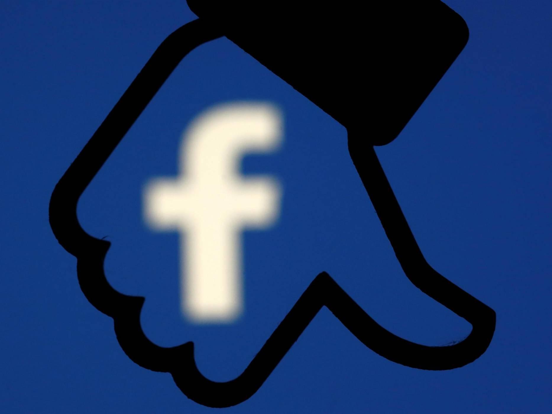 Бъг във Facebook е компрометирал личните данни на 6,8 млн. потребители