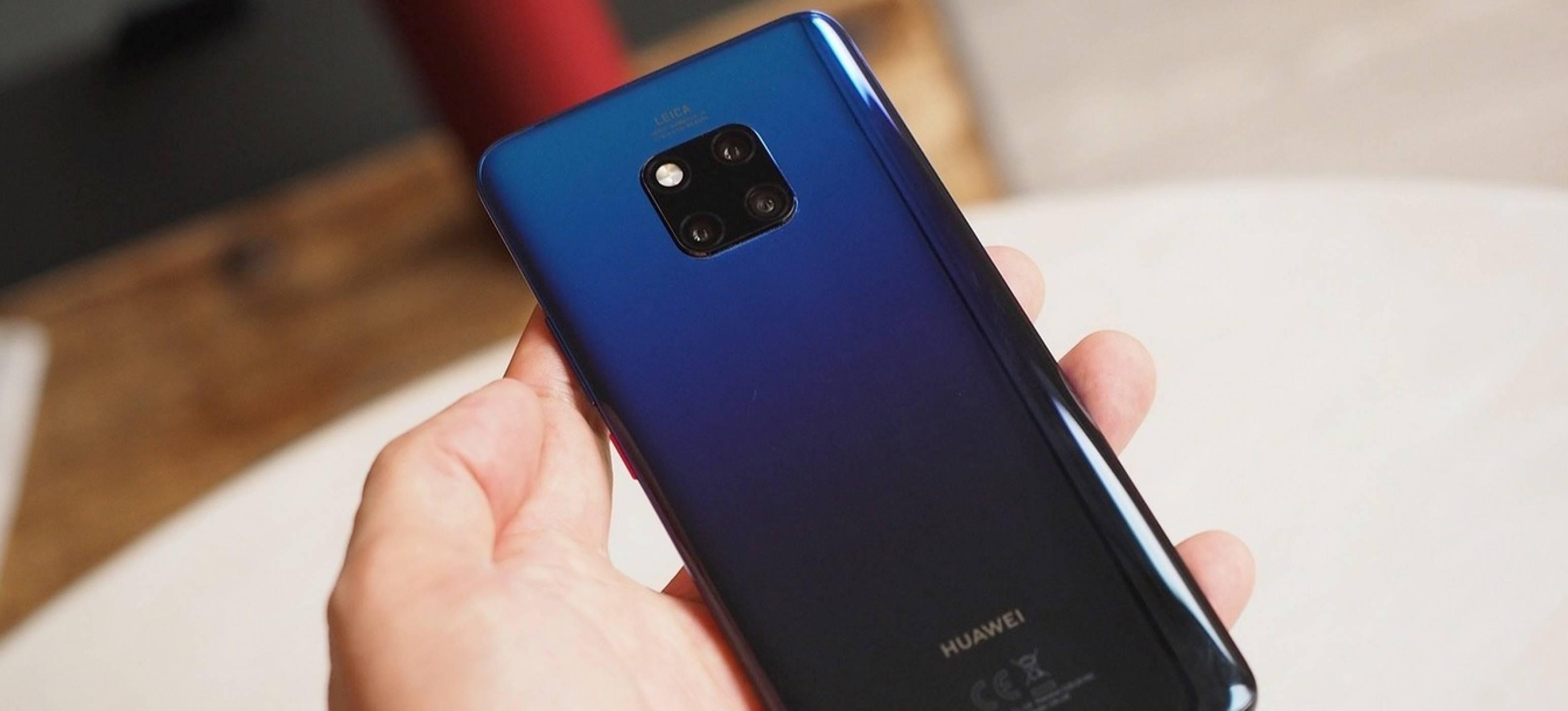 Huawei с рекордни 200 млн. продадени смартфона въпреки трудната 2018 г.