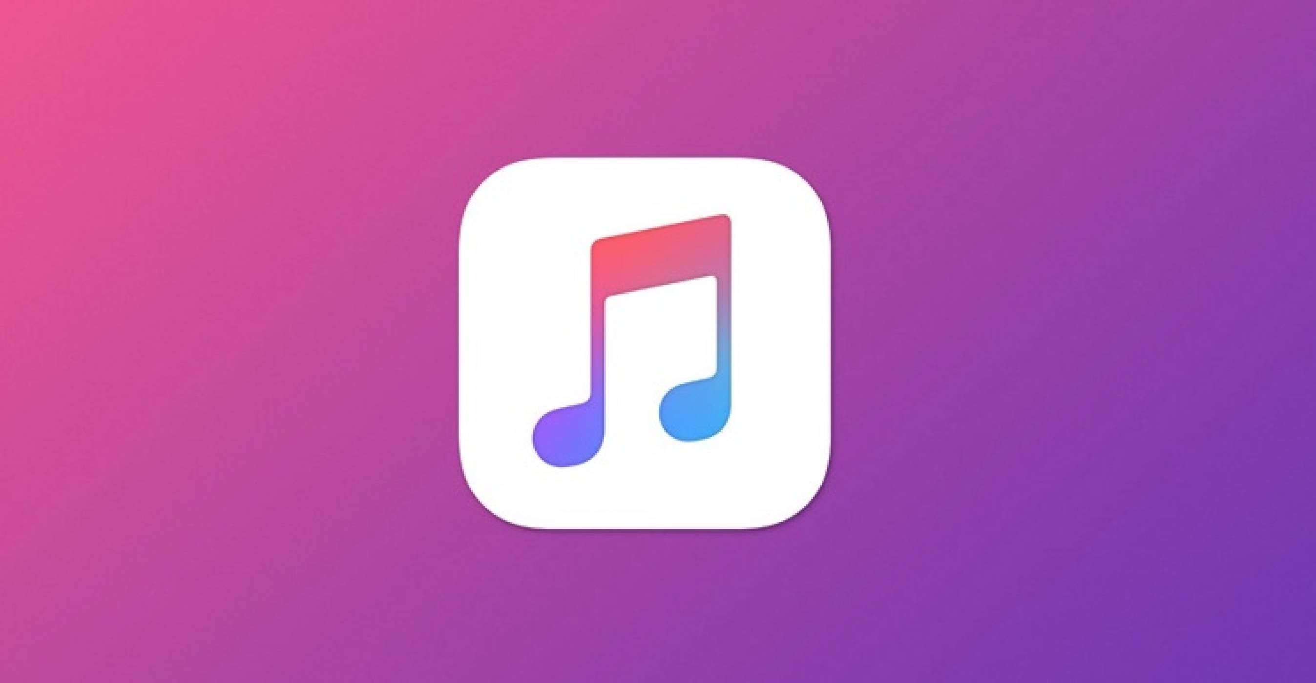Приложение показва какви са музикалните ви навици в Appe Music за 2018