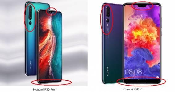 Това е Huawei P30 Pro. Сравняваме го с  P20 Pro (СНИМКИ)