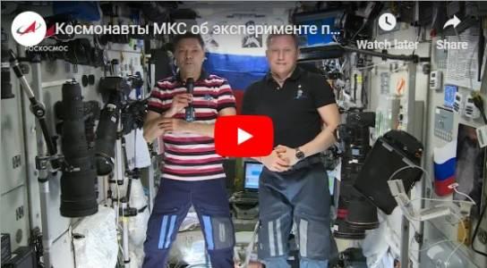Принтираха жива тъкан в Космоса за пръв път (видео)