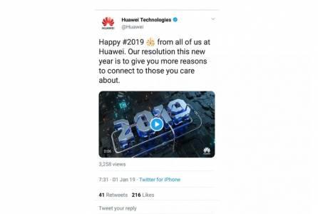 Стана ясна съдбата на служителите на Huawei, които направиха един от гафовете на годината (СНИМКА)
