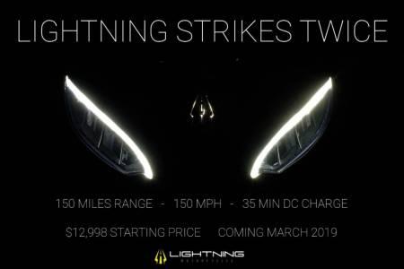 Електрическият мотор Lightning лети с 240 км/ч