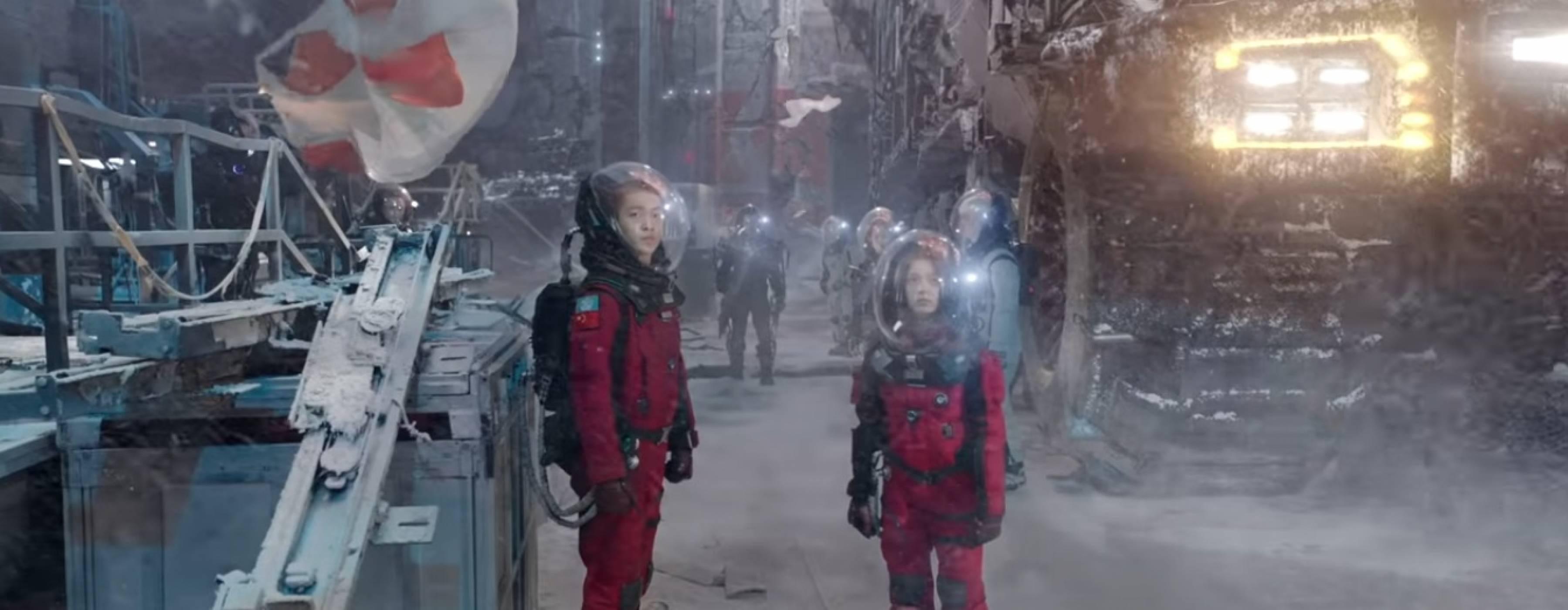 Новият трейлър на китайската суперпродукция The Wandering Earth показва отчаян план да спасим планетата