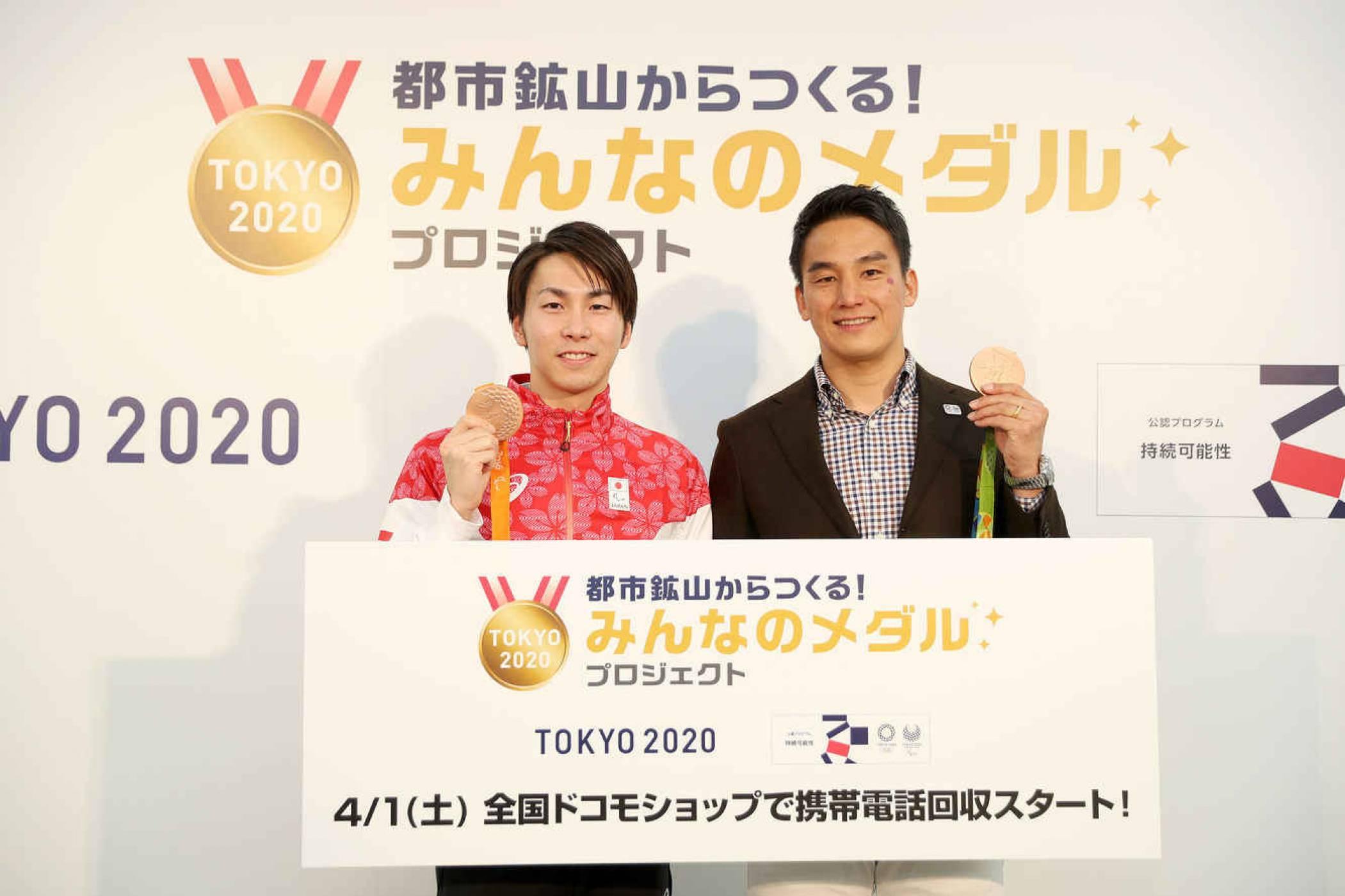 Япония ще изпълни обещанието олимпийските медали през 2020 г. да са рециклирани