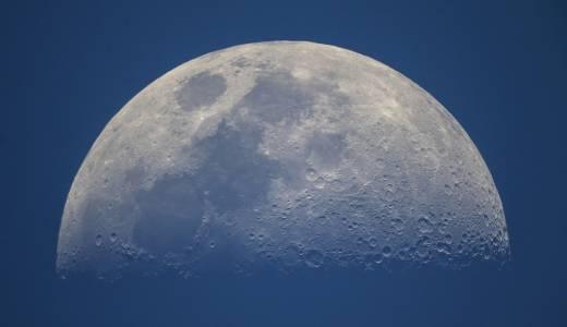 Битката за Луната: кой ще стъпи там отново. Първи?
