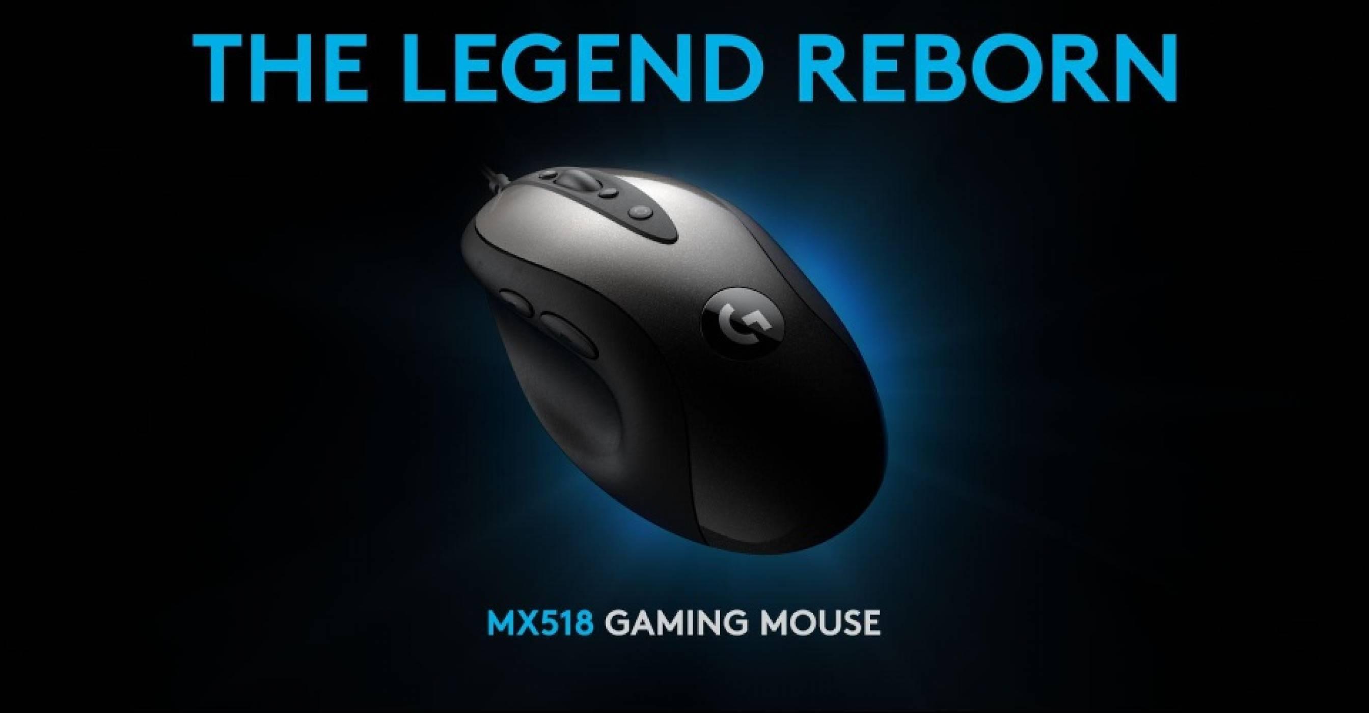 Завръщането на една легенда - Logitech пускат нова версия на геймърската мишка MX518