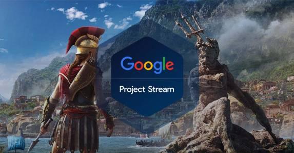 Netflix за геймъри от Google?