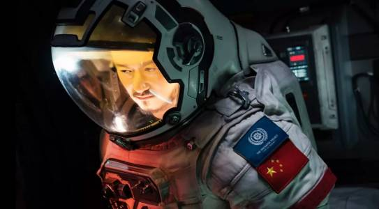 Китайският sci-fi мегахит The Wandering Earth скоро по Netflix