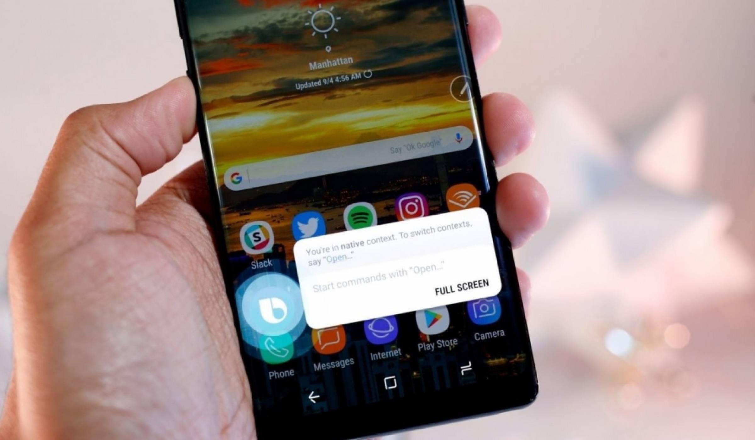 Samsung позволява да ползвате бутона Bixby за друго и на стари телефони