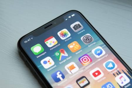 5G iPhone: не и през тази година