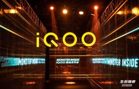 vivo iQOO е геймърско чудовище със собствено охлаждане